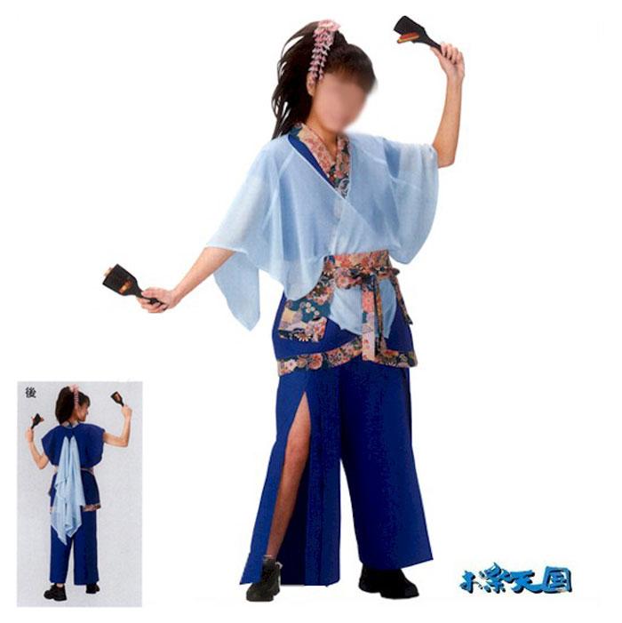 よさこい コスチューム (k73017) レディース 祭り まつり 衣装 衣裳 【お取り寄せ商品】
