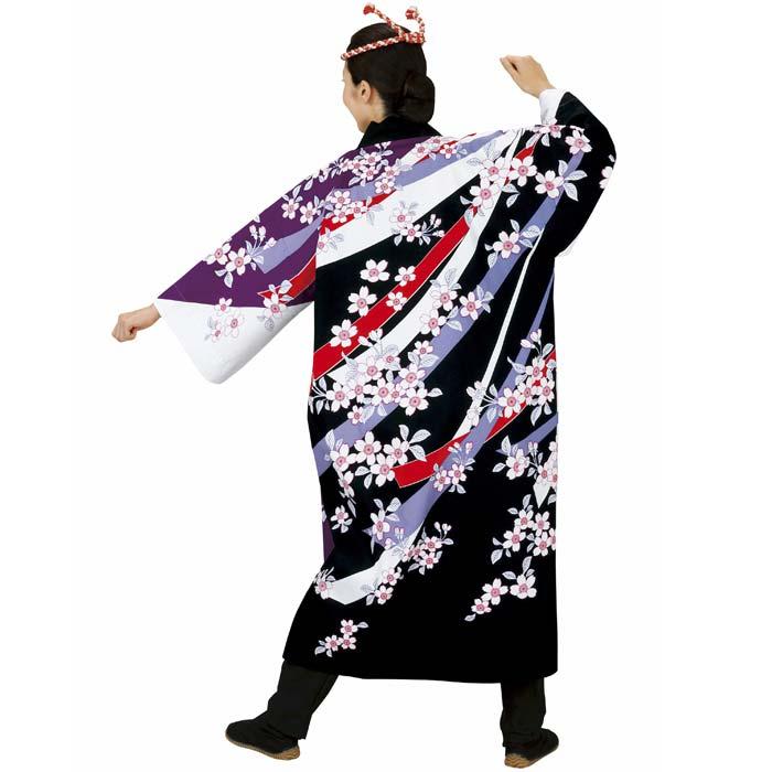 よさこい 長半纏 白 黒 紫 桜 (o直7947) よさこい 衣装 祭り 衣裳 イベント まつり 袢纏 半纏 袢天 はっぴ はんてん 【お取り寄せ商品】