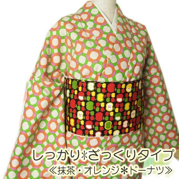 オリジナル 木綿 着物 きもの しっかり ざっくりタイプ 抹茶 オレンジ ドーナツ 普段着物 おしゃれきもの 普段きもの 普段着