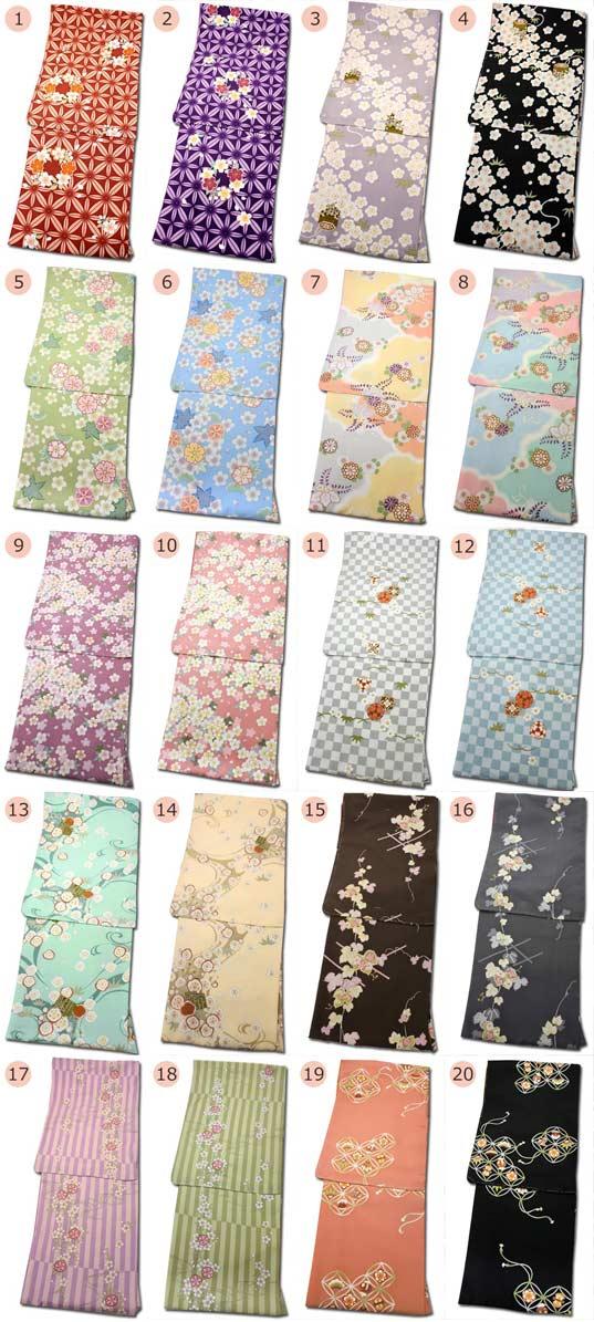 Kimono for the first time 16-piece sample set «brand kimono type» ( first kimono )