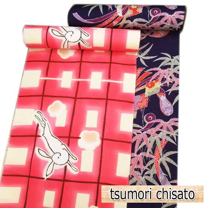 ブランド ゆかた 反物 tsumori chisato 浴衣 たんもの 仕立て 和裁 ツモリ チサト
