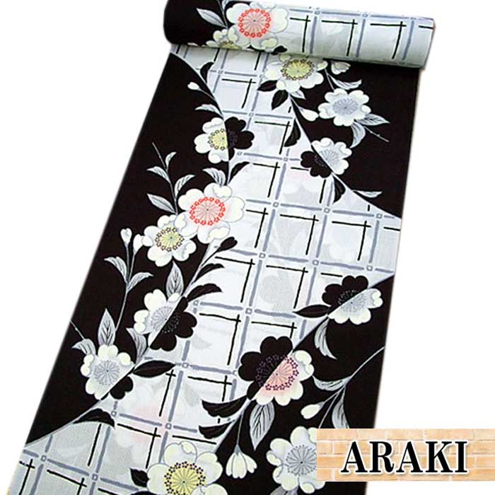 ブランド ゆかた 反物 ARAKI 浴衣 たんもの アラキ 仕立て 和裁