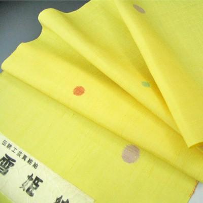 伝統工芸 真綿紬 雪姫紬 ビー玉 紬 つむぎ 正絹 反物 原反 まわた 送料無料