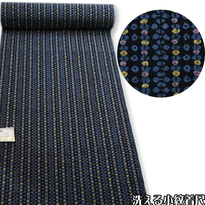 洗える 小紋 着尺 黒地 小花 ストライプ 洗える着物 着物 きもの 反物 たんもの 和裁 和装 布 生地