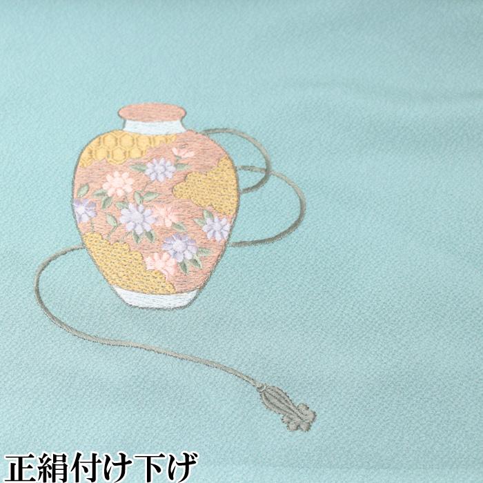 正絹 刺繍 付け下げ 錆浅葱色地 茶道具 仮絵羽 着物 反物 フォーマル セミフォーマル 未仕立て