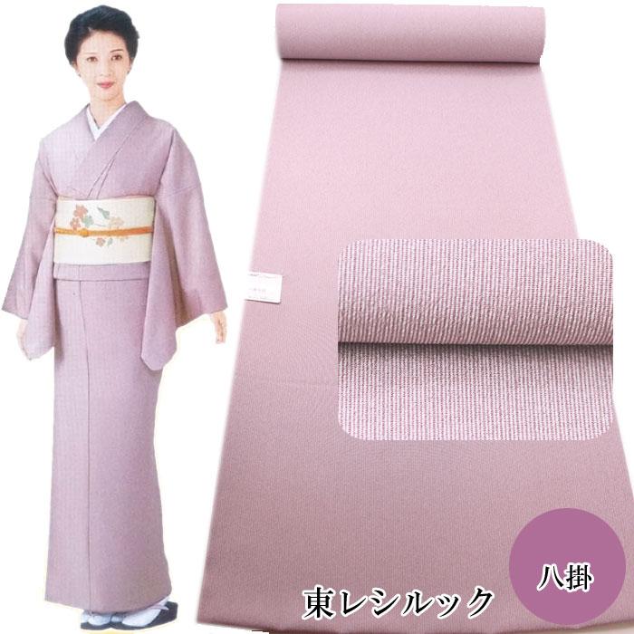 東レシルック 江戸小紋 袷 着物 赤紫 極万筋 東レ シルック 洗える着物 きもの 万筋 送料無料
