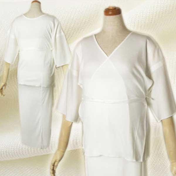 あったか 二部式 和装 肌着 SUAVIS スアビス 防寒 暖か はだぎ 二部式肌着 裾除 冬用