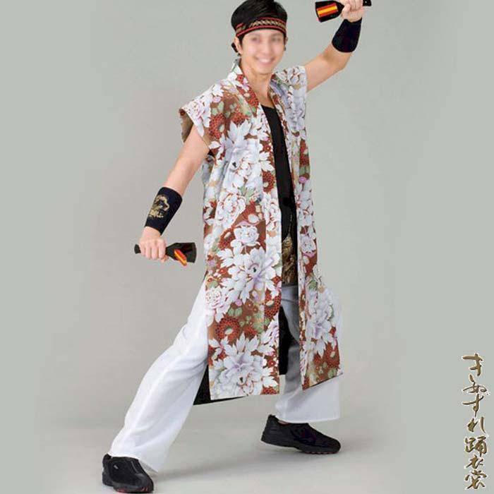 よさこい コスチューム 袖なし袢天 リバーシブル 男女兼用 (k席73092) よさこい衣装 祭り 衣装 衣裳 【お取り寄せ商品】