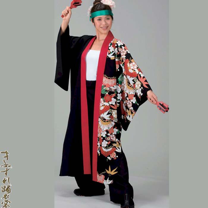 よさこい コスチューム 長袢天 男女兼用 (k唯20114) よさこい衣装 祭り 衣装 衣裳 【お取り寄せ商品】