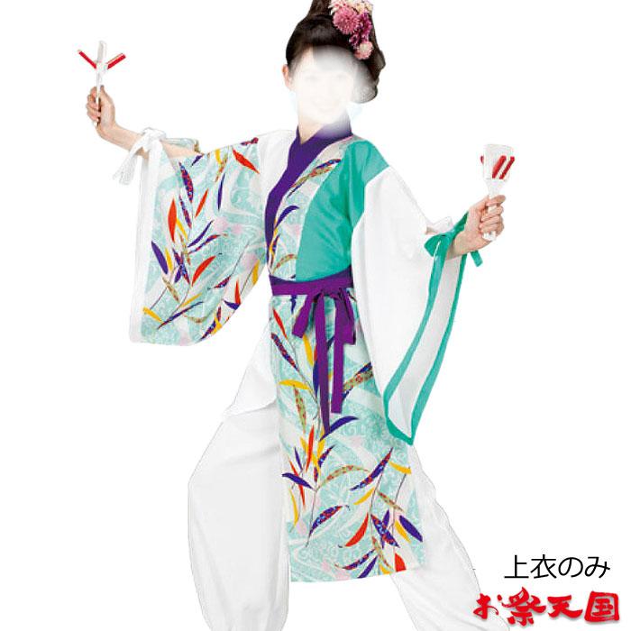 よさこい 衣裳 コスチューム 白 緑 笹柄 (k口73006) レディース よさこい衣装 祭り 衣装 【お取り寄せ商品】