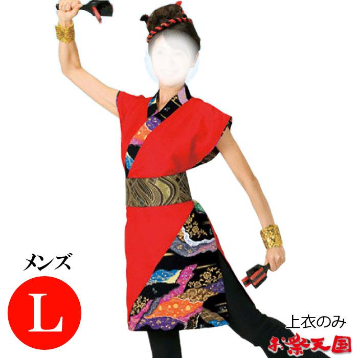 よさこい衣装 パンツなどは別売り よさこい 衣裳 赤 L レディース 祭り コスチューム お取り寄せ商品 k反20028-l 好評 特売