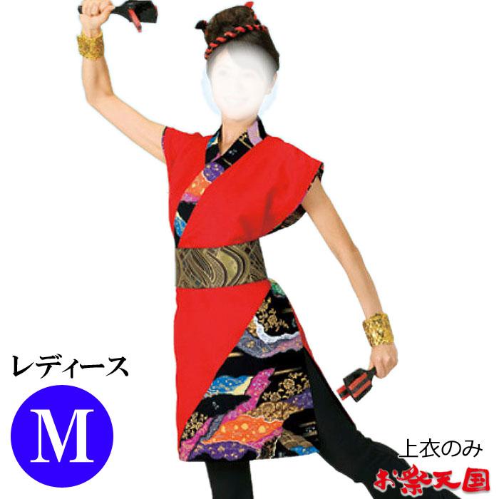 よさこい衣装 パンツなどは別売り よさこい 衣裳 赤 M k反20028-m コスチューム メーカー直送 祭り ※ラッピング ※ レディース お取り寄せ商品