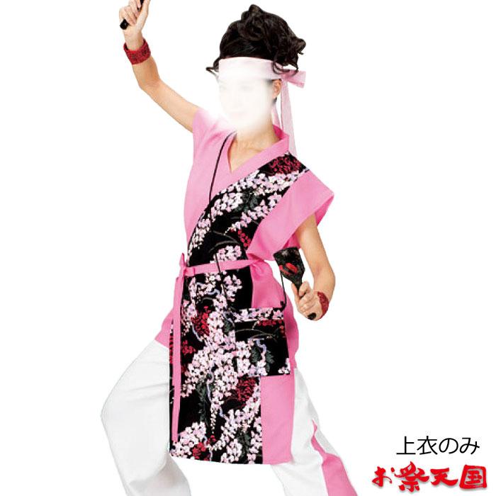 よさこい衣装 パンツなどは別売り よさこい 受賞店 衣裳 ピンク 黒 花柄 祭り k翼20065 人気海外一番 コスチューム レディース お取り寄せ商品 上衣