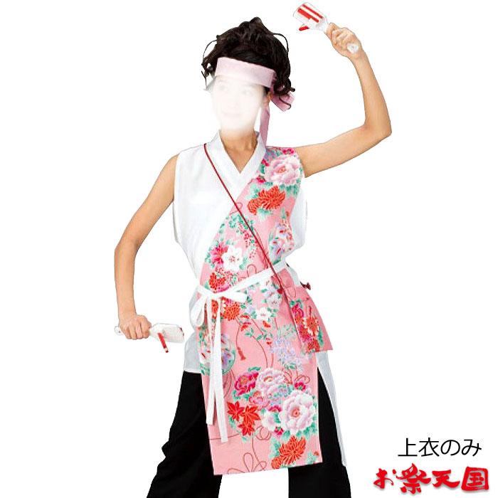 よさこい 衣裳 コスチューム 上衣 白 ピンク (k名73037) レディース よさこい衣装 祭り 衣装 衣裳 【お取り寄せ商品】