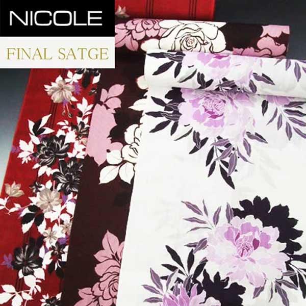 ブランド ゆかた 反物 NICOLE FINAL STAGE かわり織 浴衣 たんもの 仕立て 和裁 夏 着物 ニコル ファイナルステージ