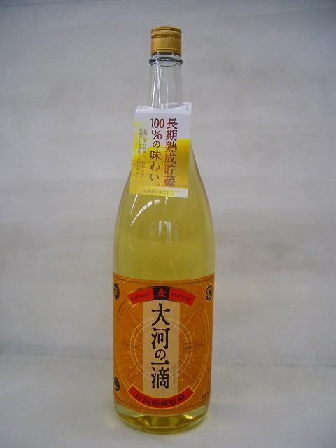 "Mugi shochu long-term maturation storage ""1 drop of the taiga"" 1800 ml"
