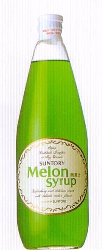Suntory melon syrup (for cocktails)