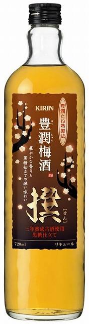 豊潤たね熟製法 キリン 豊潤梅酒 720ml 物品 新作 大人気 撰
