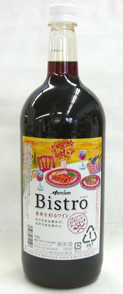メルシャン 와인 비스트로 (빨강) 1500ml