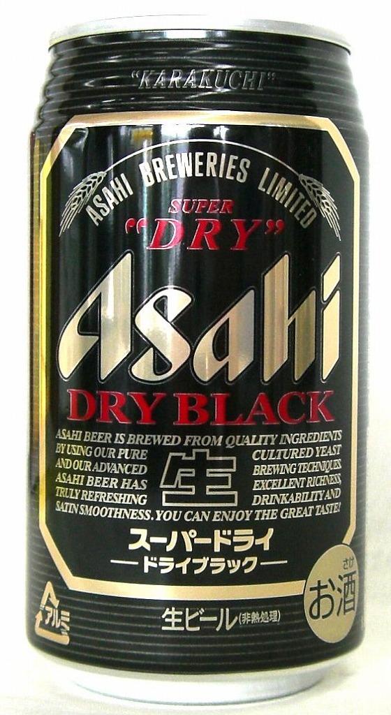 Asahi super dry dry black 350 ml cans x 24 x 1 case