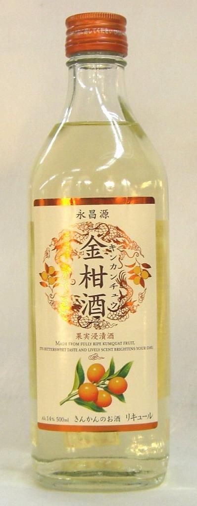 永昌 근원 きんかん 술 장과 담근 다 金柑 다 (キンカンチュウ) 500ml
