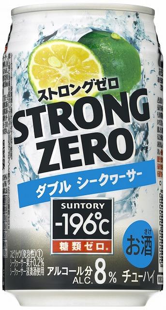 산 토리-196 ° C 강력한 영 〈 ダブルシークヮーサー 〉 350mlx24 책