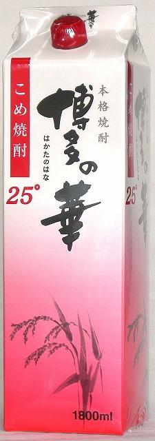 福徳長 本格米焼酎 即出荷 博多の華 メーカー公式 25度 紙パック 1800ml