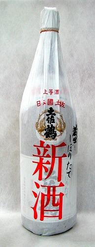 四国の特産物>メーカー別>【高知】土佐鶴>土佐鶴 しぼりたて新酒