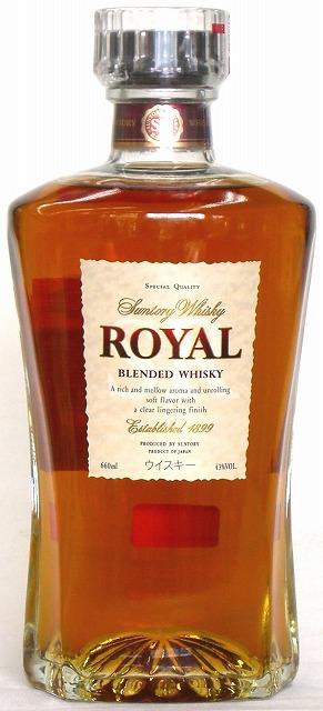 三得利威士忌皇家纤细瓶660ml