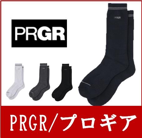 正規品 有名な PRGR__靴下 プロギア_ソックス 足底サポート クルーソックス 正規取扱店 靴下 PRGR 型番:SOCKS-162 ゴルフ
