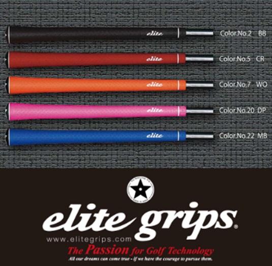 正規品 elitegrips ゴルフクラブのグリップ エリートグリップ_グリップ 型番:Y360°s ふるさと割 ゴルフ air 40g 期間限定お試し価格 グリップ