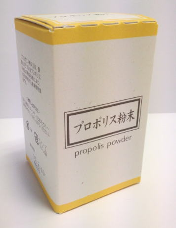 プロポリス粉末 72g 3個セット【送料無料】(旧:林原プロポリス)