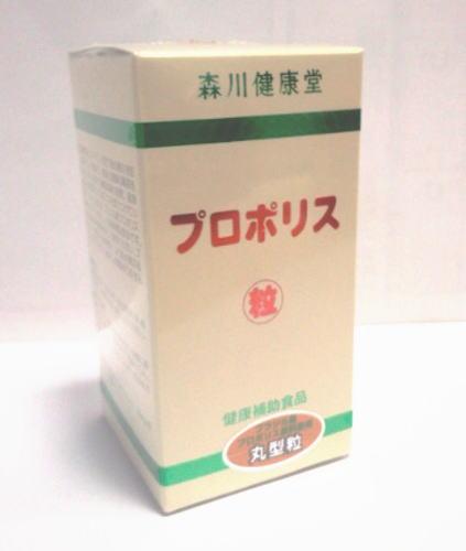 森川健康堂 プロポリス粒 600粒 2個セット【送料無料】