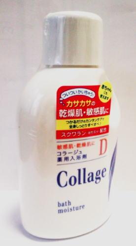 持田製薬 コラージュD入浴剤 500mL 3本セット