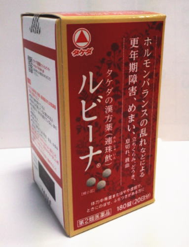 【第2類医薬品】武田薬品 ルビーナ 180錠 5個セット【送料無料】