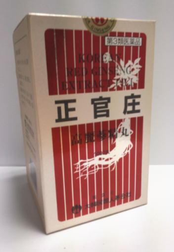 【第3類医薬品】正官庄 高麗参精丸 1000丸【送料無料】【10】