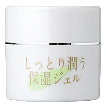 ミドリムシのちから しっとり潤う保湿ジェル 30g×2個【送料無料】【10】