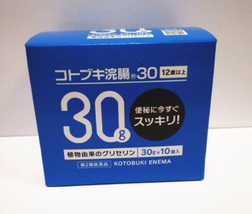 【第2類医薬品】 コトブキ浣腸30 (30g×10個) 15箱セット