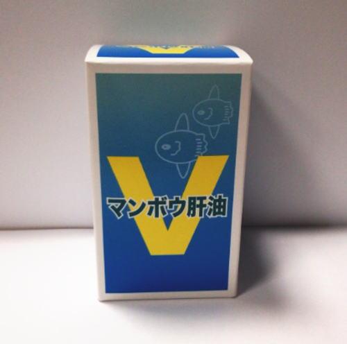 カノウ化学 マンボウ肝油V 90粒 3個セット【送料無料】