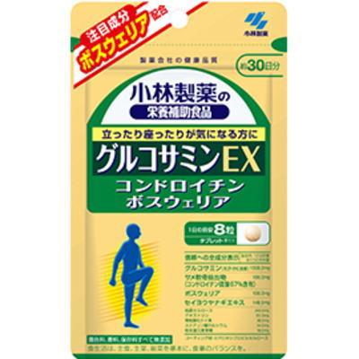 小林製薬 グルコサミンEX 240粒 6個セット【ネコポス対応可】