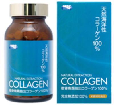 コラーゲン(軟骨魚類抽出コラーゲン100%)約360粒×2個セット【送料無料】