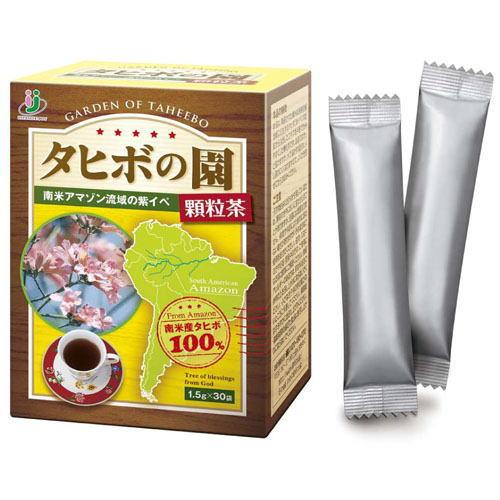 タヒボ茶 タヒボの園顆粒茶 1.5g×30包