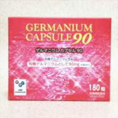 有機ゲルマニウム ゲルマニウムカプセル90 180カプセル×2箱【送料無料】【10】