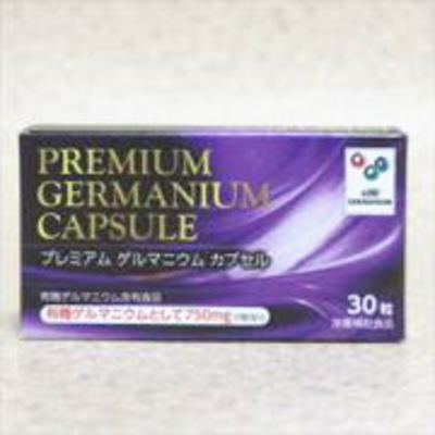 日本ゲルマ 有機ゲルマニウム プレミアム ゲルマニウムカプセル 30カプセル【送料無料】【10】