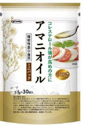 日本製粉 アマニオイル ミニパック(5.5g×30袋)10袋セット【送料無料】【機能性表示食品】