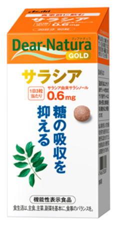 アサヒ ディアナチュラ ゴールド サラシア 90粒 10個セット【送料無料】【機能性表示食品】