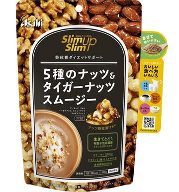 スリムアップスリム 5種のナッツ&タイガーナッツ スムージー 200g 10個セット