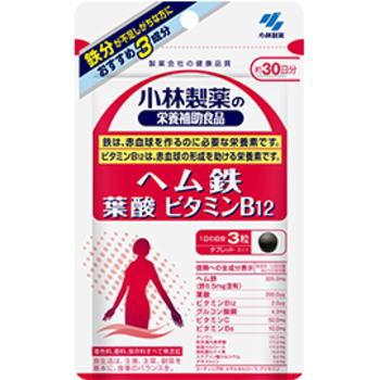 小林製薬 ヘム鉄 葉酸 ビタミンB12 90粒×8個セット