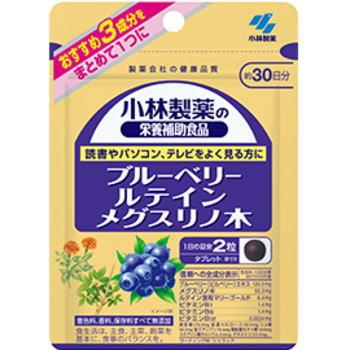 小林製薬 ブルーベリー ルテイン メグスリノ木 60粒 3個セット【ネコポス対応可】