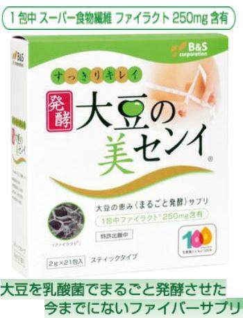 B&S 大豆の美センイ(2g×21包) 5箱セット【送料無料】